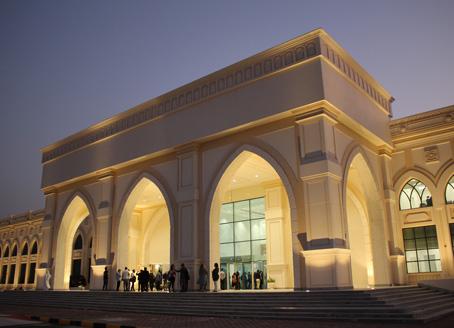 Sharjah Banner